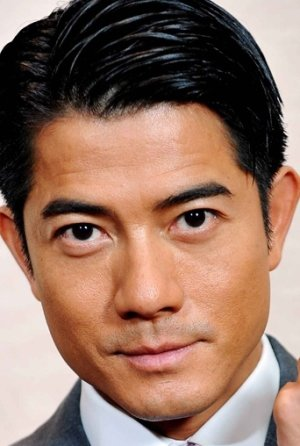 Fu Cheng Guo