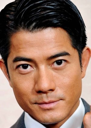 Aaron Kwok in Silent Witness Chinese Movie (2013)