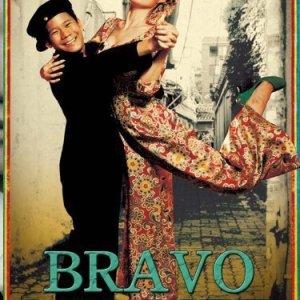 Bravo, My Life (2005) photo