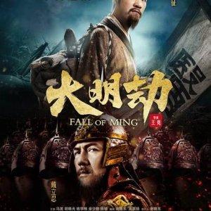 Fall Of Ming (2013) photo