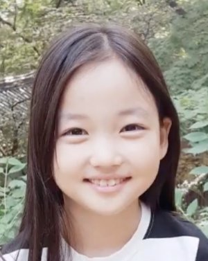 Yoo Ri Choi