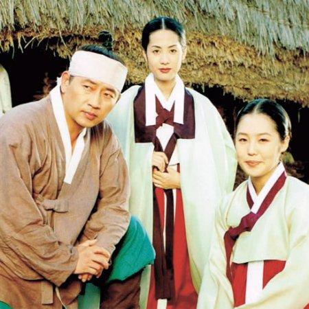 Hur Jun (1999) photo