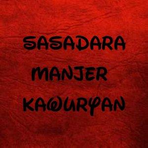 SasadaraManjerKawuryan