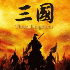 Three Kingdoms (2010) photo