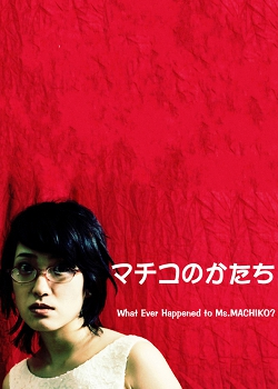 What Ever Happened To Ms. Machiko?