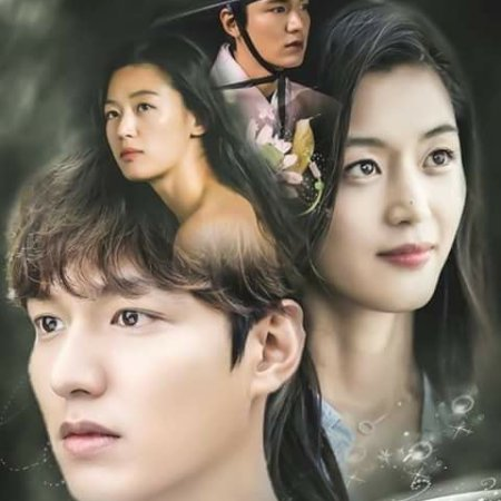 The Legend of the Blue Sea (2016) photo