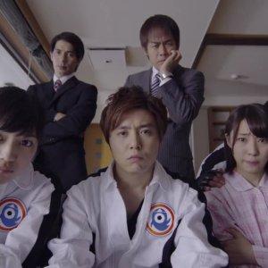Tenma-san ga Yuku (2013)
