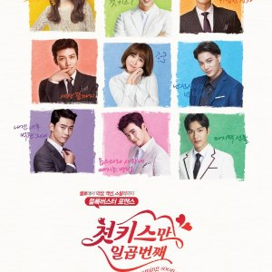 7 First Kisses Episode 5