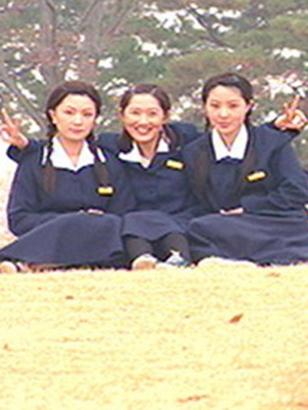 Girl School