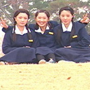 Girl School (2002) photo