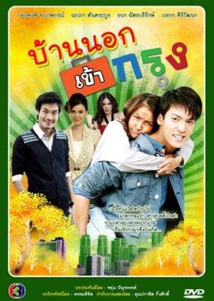 Baan Nok Kao Krung (2012) poster