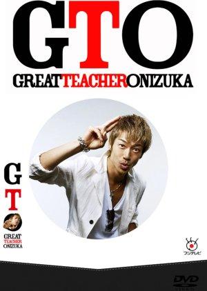 GTO: Remake Season 1 (2012) poster