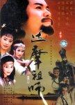 Favorite Chinese Dramas 2000