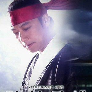 Drama Special Series Season 2: The True Colors (2012)