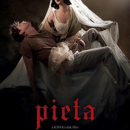 Pieta (2012) photo