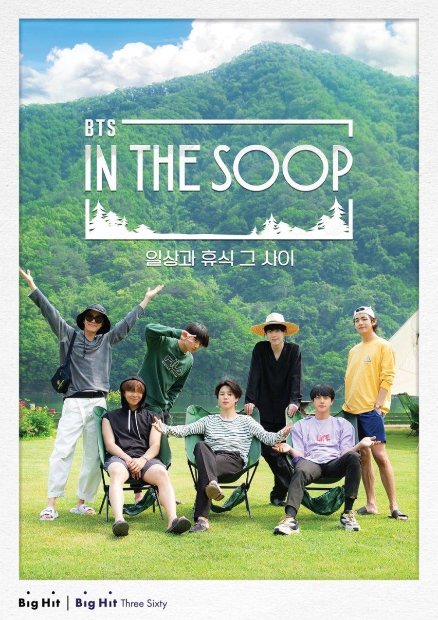BTS In The SOOP (2020)