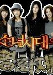Girls' Generation's Horror Movie Factory