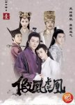 Idek why: Questionable Chinese Dramas I've Watched