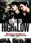 Series - HiGH&LOW