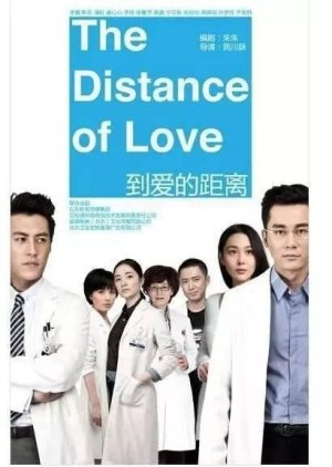 The Distance to Love (2013) - MyDramaList