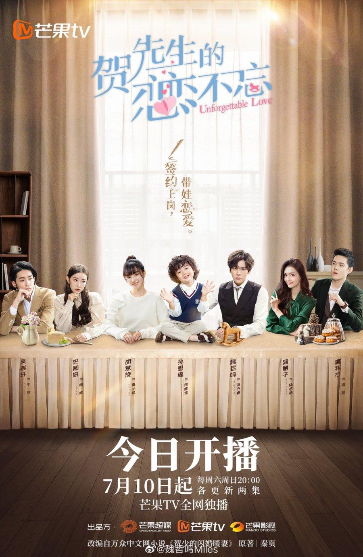 w6yWJ 4f - Незабываемая любовь ✸ 2021 ✸ Китай