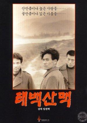 The Taebaek Mountains
