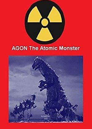 Agon: Atomic Dragon (1968) poster