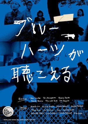 The Blue Hearts (2017) poster