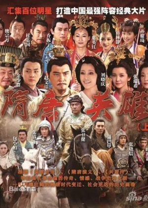 Heroes of Sui and Tang Dynasties