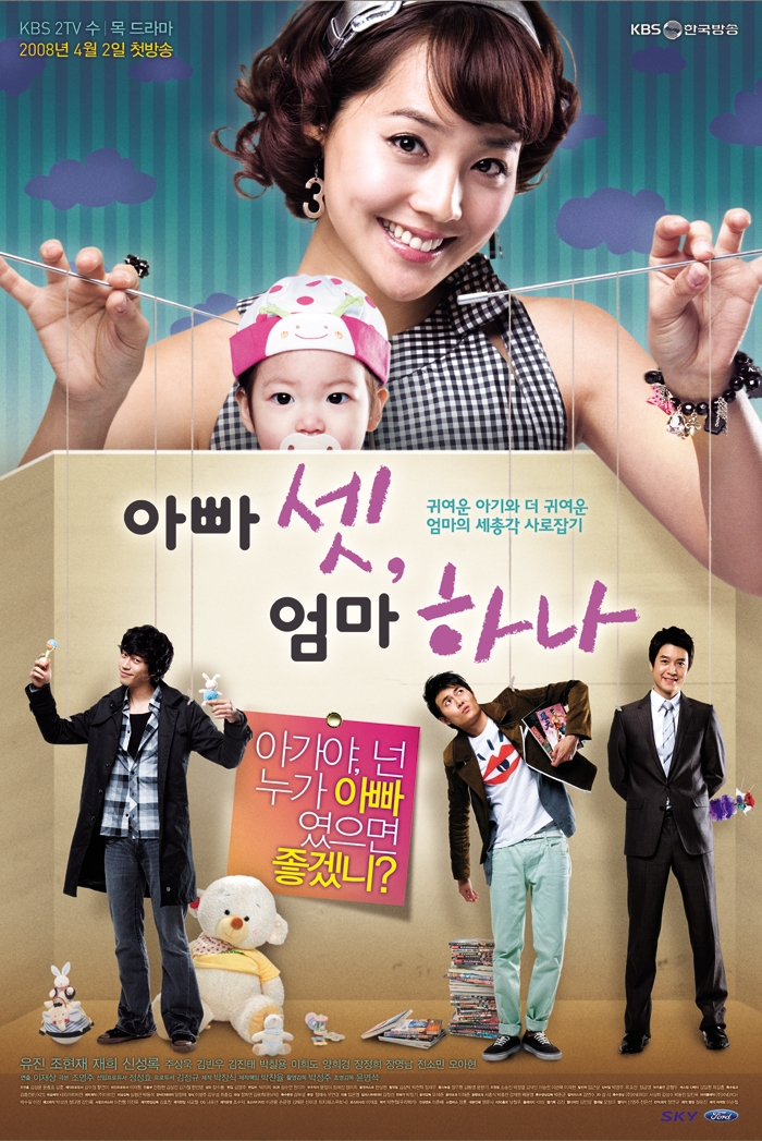 Secret Pregnancies / Births - (movies & dramas) - by Neyjour