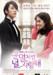 Drama to finish: RomCom