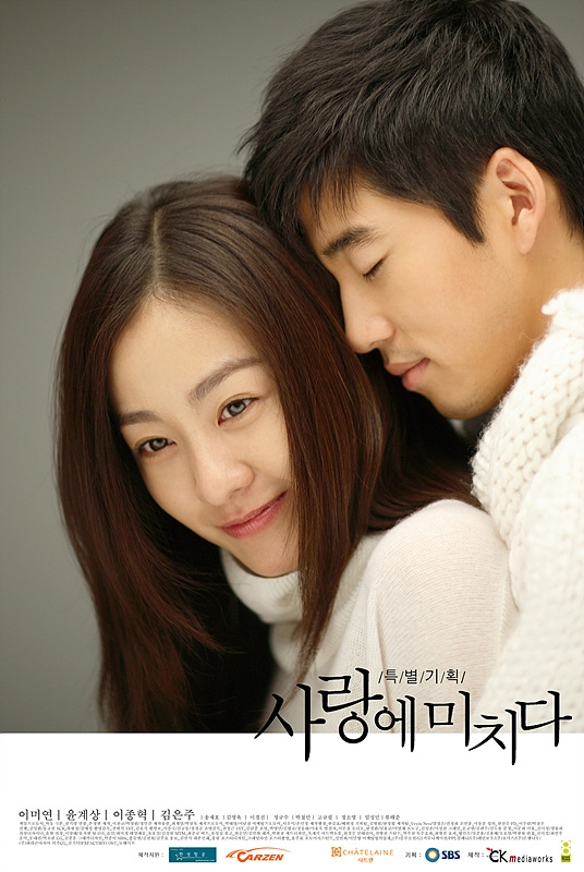 Drama korea dating dna plus