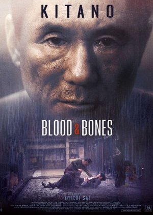movie blood and bones