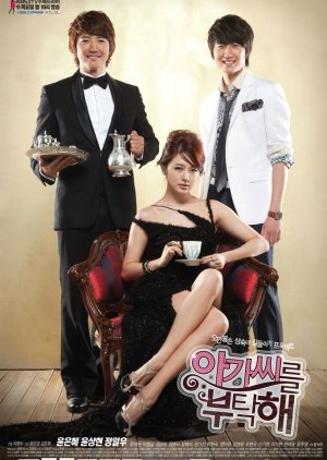 My Fair Lady (2009) poster