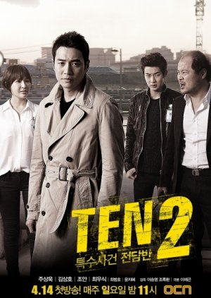 Special Affairs Team TEN Season 2