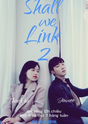 Shall We Link 2 (2018) poster