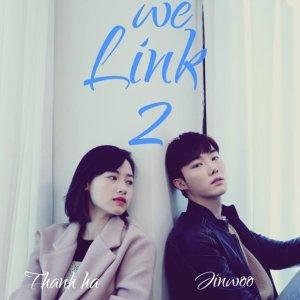 Shall We Link 2 (2018) photo