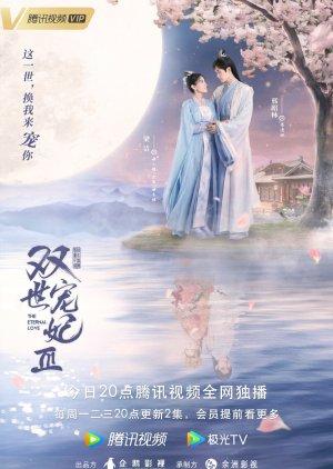 The Eternal Love Season 3 Episode 12