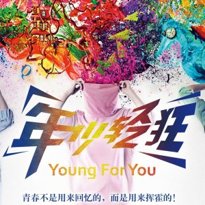 Young For You (2015) photo