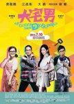 Films: Taiwan