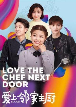 Love The Chef Next Door