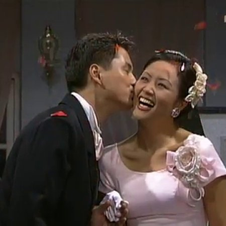 Partner (1994) photo