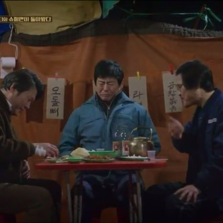 Reply 1988 Episode 13