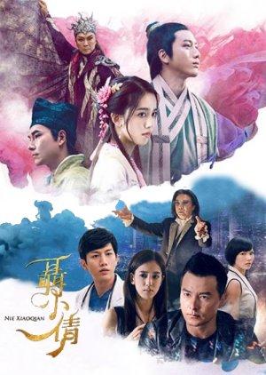 Nie Xiaoqian (2016) poster