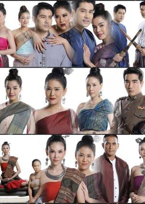 Pbop Phee Jao