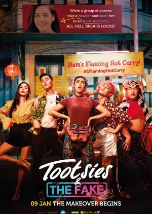 Tootsies and The Fake (2019) poster