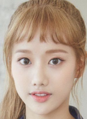 Na Eun Lee