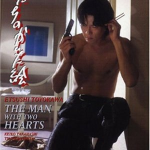 The Man With Two Hearts (1996) photo