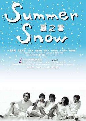 Summer Snow (2000) poster