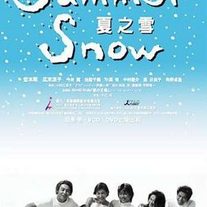 Summer Snow (2000) photo